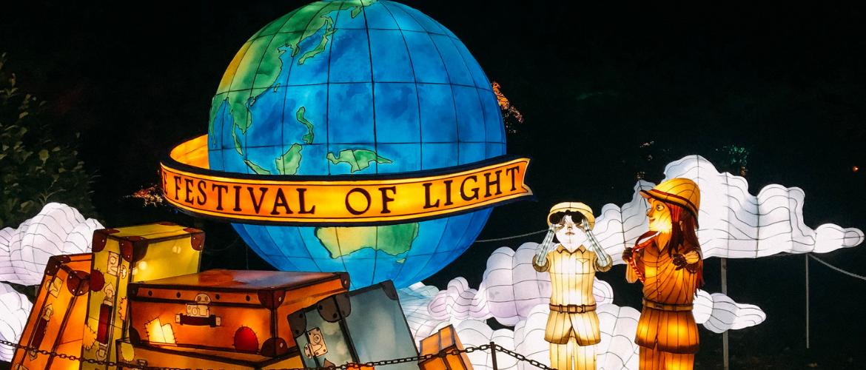 Festival of Lights, Longleat